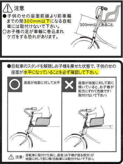 OGK 自転車用チャイルドシート ...
