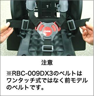 自転車の 自転車 楽天 ママチャリ : RBC-009DX3電動自転車 ママチャリ ...