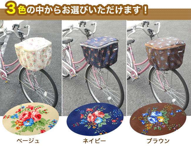 自転車の 自転車 防犯 : レターパック1個までOK】自転車 ...