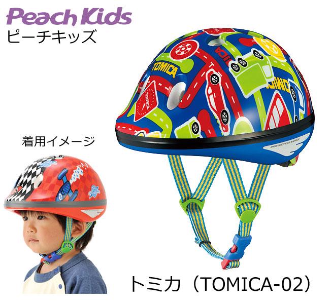 ライダー 自転車用ヘルメット ...