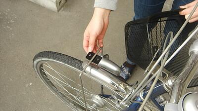 自転車の 自転車 前かご 取り付け方 : ... 取り付け方法:自転車グッズの