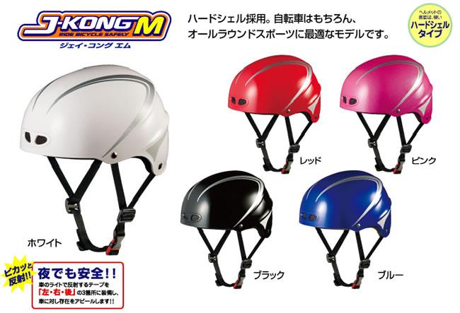 ... ヘルメット > ラッピング可能