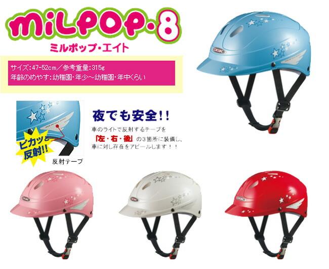 自転車の 自転車 赤ちゃん ヘルメット : 市場】自転車用子供ヘルメット ...