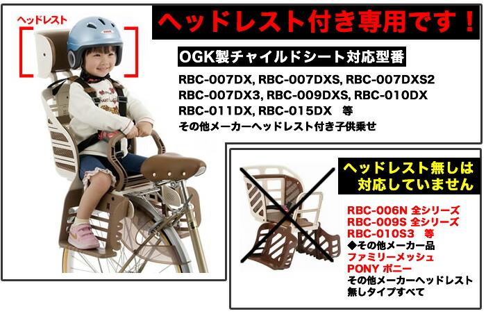 -001子供乗せ自転車の後ろ乗せ ...