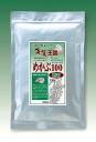 ★ now very popular! Seaweed beauty mekabu powder 100