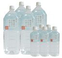 Pure natural alkaline water ★ rural Kinjo Hua 2 l 2 cases 16 pieces cod not available! Bias Friday after shipping. 10P28Oct13