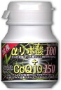 ★ soy peptide amino acid 90 days increased in ~! Same day shipping! To the daily health diet! ~! Alpha lipoic acid 100 + Coenzyme Q10 150 Super bargain 8 + 2 pieces
