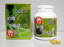 ★ ships the same day! ★ This fall W a healthy diet if Kore-COQ10 100 + alpha lipoic acid 100 + l-carnitine 1000 & Hida perilla oil soft capsules 60 grains × 2 bag 10P28Oct13
