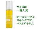 ★ ships the same day! ★ certain airlines in-flight magazine, also introduced rising ~! ACO certified organic C19 jojoba oil 100 ml more スーパーフルーツマキベ lead link one present in ~! 10P28Oct13