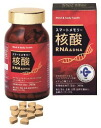 ♪ ★ inadvertently measures! smart memory nucleic acid RNA &DNA ★ 12 grain the beer yeast extract 1000 mg (RNA500mg), salmon Shirako extract 600 mg (DNA162mg), tamogitake extract 300 mg (containing ergothioneine), Ginkgo biloba extract 120 mg, is a nu