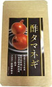 ♪! ★ date: between acceptable! ★ summer health diet domestic onion powder and vinegar onion ★ Hokkaido onion powder JAS certified 20 times from Kagoshima Fukuyama South America concentrated vinegar and JAS certification agabaynulin and to a healthy diet