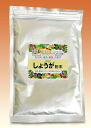 ! ★ healthy ginger tea diet, of course! ★ cools at night, too! Ginger powder, ginger powder, ginger powder 220 g × 2 bag & was a hot tea 1 box