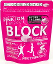 !Same day shipment! ★To tennis marathon, baseball, a footballer! ★I combine 5,000 mg of glucose, 1,000 mg of BCAA amino acids, 250 mg of seawater minerals with five drops! During exercise of course! For healthy diet! One bag of BCAA pink ion block 60 *3 bag of refillable 10P28Feb14
