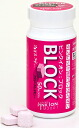 ★ 5 grain the 5000 mg of glucose and amino acids BCAA 1000 mg, sea water minerals 250 mg! During the exercise, of course! ★ cold season a healthy diet too! BCAA pink block 1 box 50 grain purchase 3 boxes and is! 10P28Feb14