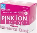 ★ addicting measures ~! ★ cold weather sports, pink power! Of course drinking season! Midnight mineral supplements too! Pink PINKION IM2001 30 capsule & pure natural alkaline water rural Kinjo China 500 ml 2 case 48 pieces