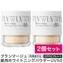 ! ★ summer skin whitening. SPF50 PA++ + vitamin C derivative formulations! ★ freshen a convenient powder granular skin cover! ★ for sensitive skin too! Moisturizing moisture whitening UV can be used from the make-over powder! ★ ブランマージュ medicated whitenin