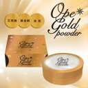 Same day shipping! ★! The Golden silk shine skin this fall! Natural silk silkmoths & Golden silk & gold powder gold powder use! Natural Nano OPE オペゴールド powder face powder 6 g & snow cocoon Golden facial cleansing brush 10P28Oct13