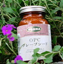 ★... which I cut by 2,620 yen from April 1! ★It is the end of June, 2014 in the expiration date when there is reason! ★Same day shipment! !The polyphenol which is equivalent to 1 red wine duty in two drops! For the beauty of a strong ultraviolet rays season! OPC grape seed