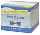 ! Shark cartilage 1500 granules 2 g × 90 sticks with 10P28Oct13