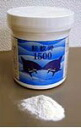 ! Shark cartilage powder 1500 200 g with 10P28Oct13