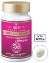 ! ★ 2 particles in fermented Coenzyme Q10 140 mg! ★ Rich series fermented Coenzyme Q10 10P28Oct13