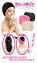 Facial cleansing and makeup at a convenient tube type and twirling paid firmly absorbed twist-type ultra quick drying! サニースキニーハッピーヘア Tavern
