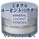 ★It is the finish powder which is kind to the skin only for mineral ingredients! After finish and foundation of the make! No makeup beautiful woman mineral Lucent powder 10P28Dec13