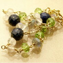 Bracelet of the new lapis lazuli Rose quartz peridot labradorite
