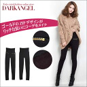 Slightly thick of solid material! Earthy colors 8 color x 3 type ♪ hem trench leggings look legs is 3 cm long rumpled ■ media ■ in