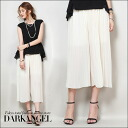 Clean folks to wears! platesgauchopants / Womens Gaucho pants pleated with clean up its rough spring summer DarkAngel / Dark Angel