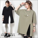 Yu] body cover excellent! 5-sleeve loose loose shirt / ladies tops sewn loose solid color short sleeve short sleeve 5-sleeve DarkAngel / Dark Angel