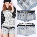 Studs studded with luxuriously are luxurious! ROCK lock short casual ■'s house nothing with the Gothic studs denim short pants / Lady's denim short pants show bread studs belt in the spring and summer■