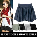 Safe wind ♪ flare A line high waist skirt style shorts and flared shorts new advance 53% off ■ media ■ shipping