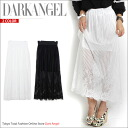 In adult feminine-style of the fascination! See-through race maxi / Lady's race maxi maxiskirt length long skirt see-through black and white sexy