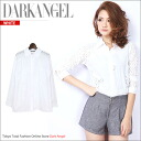It is pure and decides it in white-collars! Casual ■'s house nothing with the race design long sleeves shirt / Lady's shirt blouse white white race Shin pull neat and clean natural collar without higher-tone noh song■