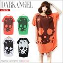 Pop skull is here! ☆ BIG star skull print VINTAGE style! T shirt dress ☆ T shirt dress tunic short sleeve one-piece cut & sew ladies 50% off ■ media ■