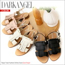 A shaking fringe is stylish! Fringe ぺたんこ sandals / Lady's fringe ぺたんこ サンダルペタンコエスニックアジアン race DarkAngel/ dark angel