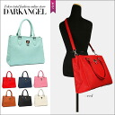 Good convenience preeminence! 2Way hand & shoulder bag. It is DarkAngel/ dark angel at / Lady's handbag leather shoulder bag 2Way commuting size grain bias