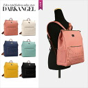 I can stand like a woman! Rucksack / Lady's rucksack studs large-capacity stylish large-capacity trip commuting attending school DarkAngel/ dark angel with studs