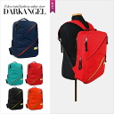 Get a lot of luggage! The large backpack, ladies backpack bags fashionable large simple travel commuter school cans batch DarkAngel / Dark Angel