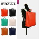 You can have stylish! Cute large backpack / ladies bag backpack 2-WAY high-capacity commuter school simple handbags DarkAngel / Dark Angel