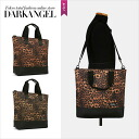 Representative of a deep-rooted popular image pattern! レオパード pattern 2WAY bag / レディースレオパードヒョウ pattern hailstone pattern handbag shoulder 2WAY commuting attending school mother bag DarkAngel/ dark angel