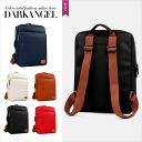 Adult casual specification design! Square type Luc / women's backpack leather faux leather large bag cute casual DarkAngel / Dark Angel