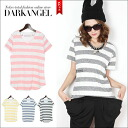 A refreshing design in a rough rudder! Cut-and-sew tops DarkAngel/ dark angel relaxedly simple horizontal stripe T-shirt / lady's horizontal stripe T-shirt short sleeves
