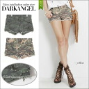 Military さ perfect score! Camouflage pattern short pants / Lady's short pants cut-off wash camouflage camouflage DarkAngel/ dark angel