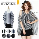 Seasonal wear full marks! Stripe shoulder and one piece: ladies striped shirt shoulder and see-through loose mode DarkAngel / Dark Angel