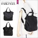 Simple designs can be used in daily ♪ 2 WAY luggage is sore cute backpack / women's 2-WAY Luc faux leather shoulder black high-capacity Darkaヒgel / Dark Angel