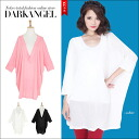 It is DarkAngel/ dark angel seven copies of sleeve loose tunics for cut-and-sew / Lady's cut-and-sew tops V neck 7 relaxedly for fashion silhouette ♪ V neck sloppy seven minutes to be able to wear relaxedly