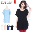 It is DarkAngel/ dark angel sloppy design ♪ chiffon short sleeves tops / Lady's short sleeves loose to be able to wear gently relaxedly in tops cut-and-sew chiffon plain fabric spring and summer