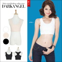 It is indispensable to coordinates in the spring and summer! Frill cut short length tank top / Lady's tank top short length plain fabric shortstop DarkAngel/ dark angel